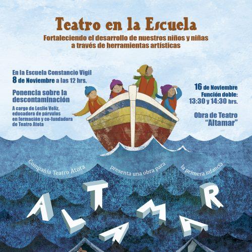 TeatroLaEscuela2Altamar
